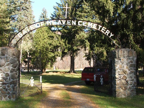 gate_heaven_andover_sign